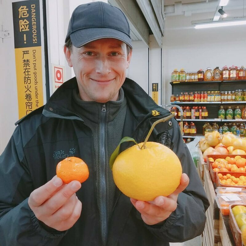 Мандарин здорового человека и мандарин китайца