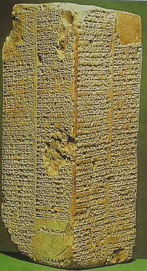 7. Список царей Шумера