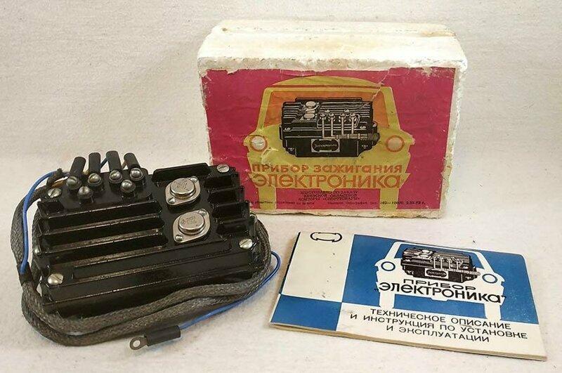 3. Блок электронного зажигания, 1972 год