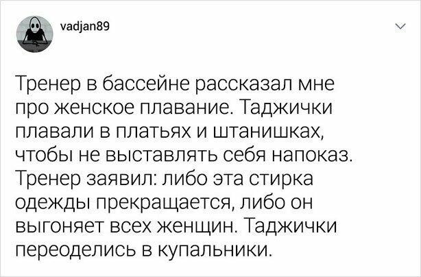 Всё, чего вы не знали о Таджикистане и боялись спросить