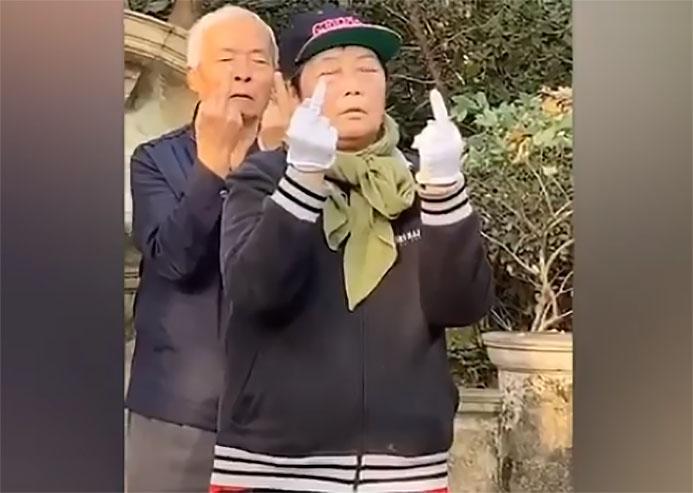 Развязные старички живут в Китае