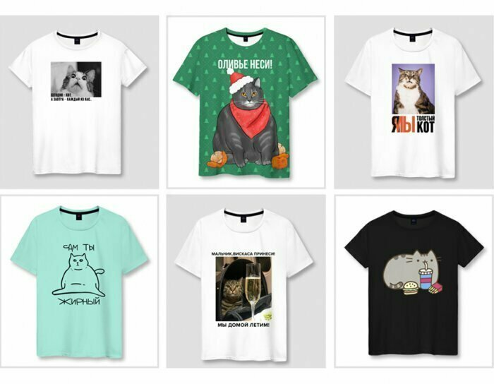 От желающих купить трендовую футболку нет отбоя