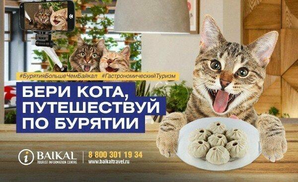 Туристические агентства быстро подхватили эту тему и построили на ней целую рекламную кампанию в сети
