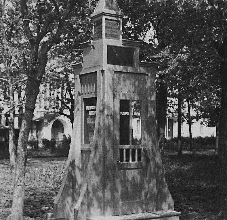 6. Как выглядели телефонные будки Москвы, 1920-е