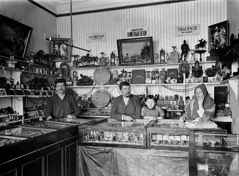 Лавка подарков Е. Базилева. Фотограф Петр Веденисов, 1912 год, г. Москва