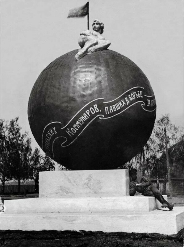 Памятник уральским коммунарам в Екатеринбурге. Открыт 1 мая 1920 г. Железо, гипс. К сожалению, памятник быстро разрушился