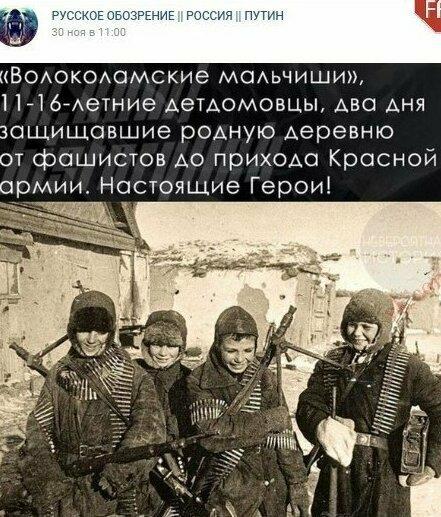 На фото школьники собирают брошенные немцами боеприпасы, 1943 год, хутор Синеоковский, Сталинградская область