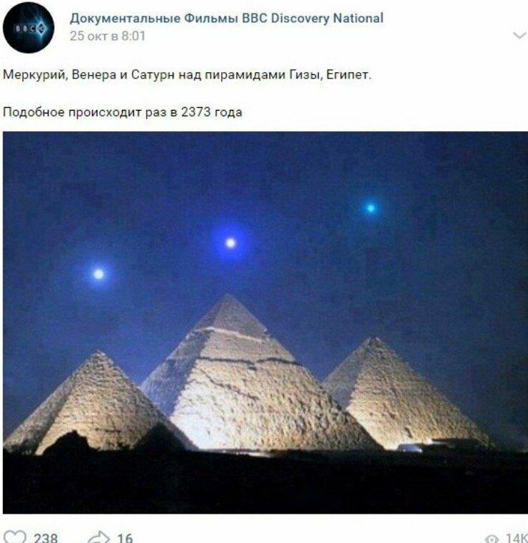 Просто лабуда - а звезды прифотошопили