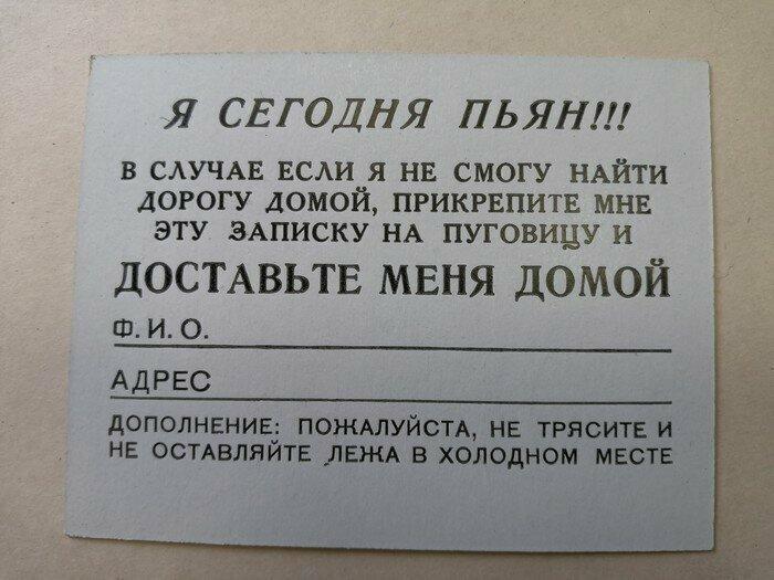 Если вы все же решились отправиться на этот праздник сатаны, то распечатайте и положите в карман