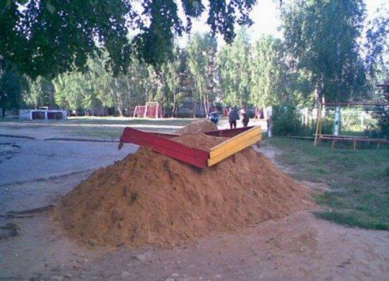 Нужен песок для площадки?