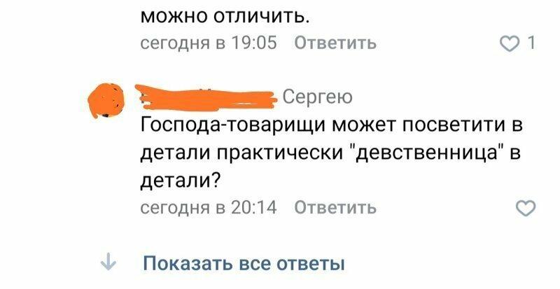 Суховрукт о преоре: русский язык в коме