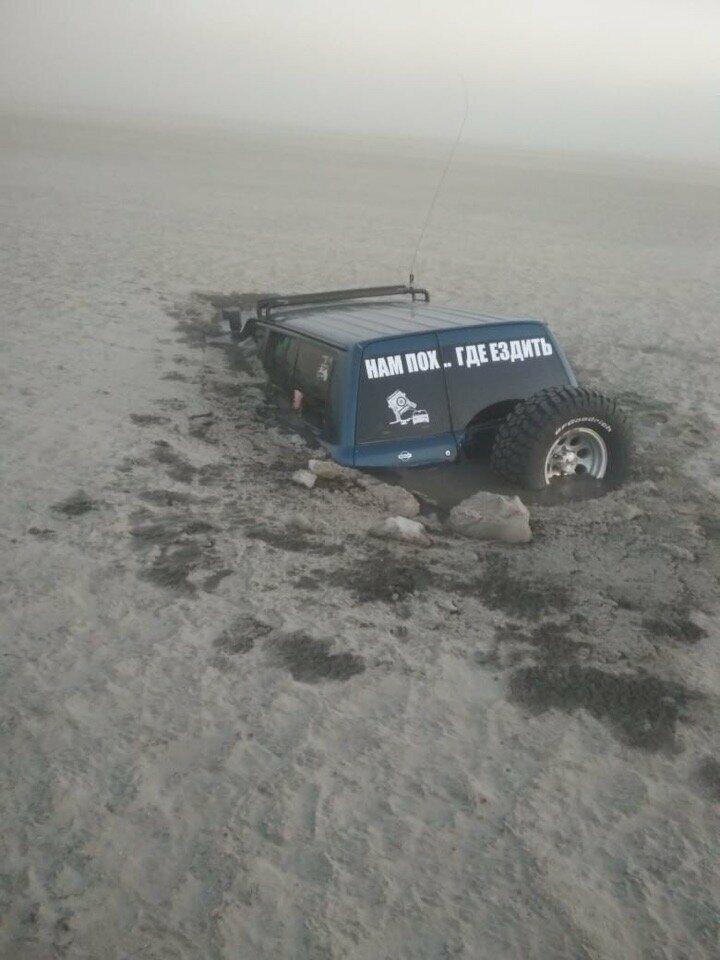 Утопить машину, а потом организовать спасательную операцию - вот настоящий кайф