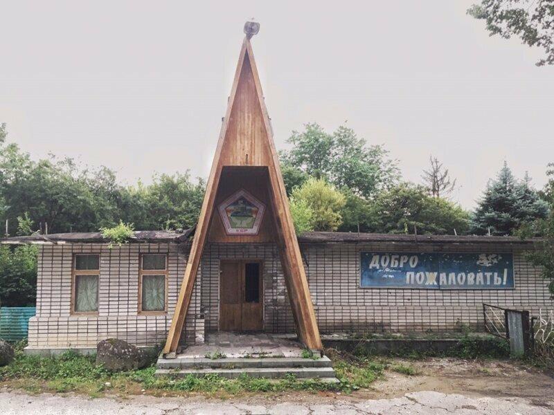 Фото заброшенного детского лагеря недалеко от Нальчика