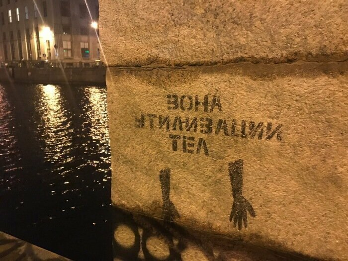 10. На некоторых набережных Санкт-Петербурга