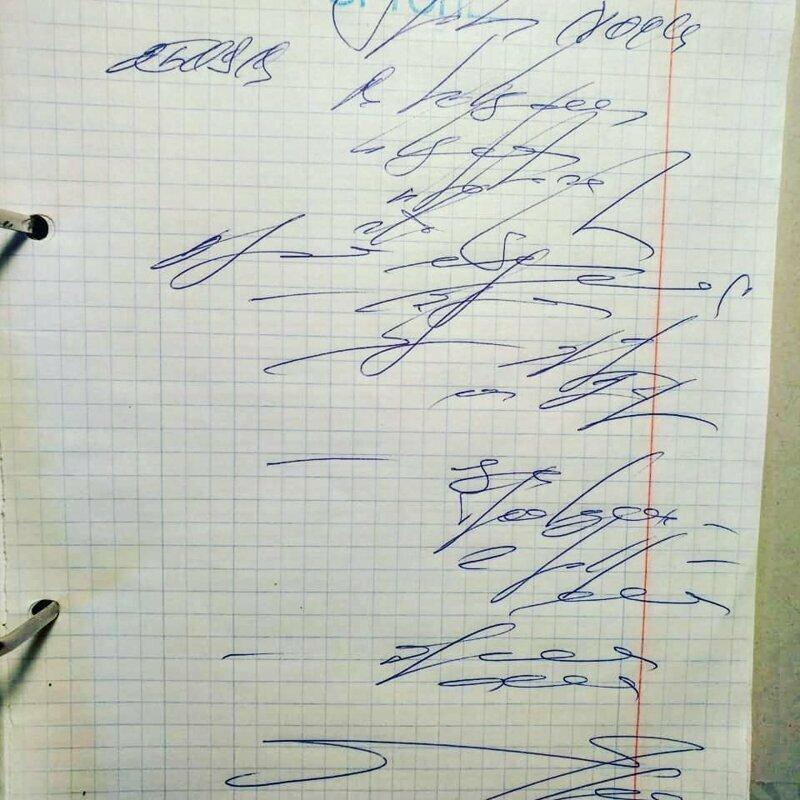 Почерк врачей: они точно что-то пытаются скрыть