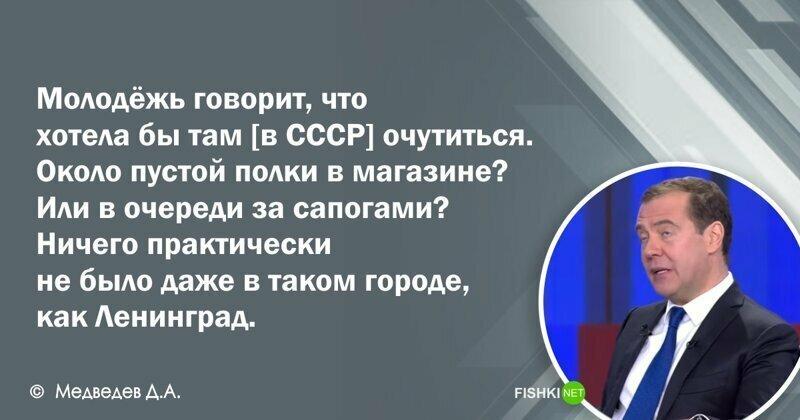 Про ностальгию по СССР