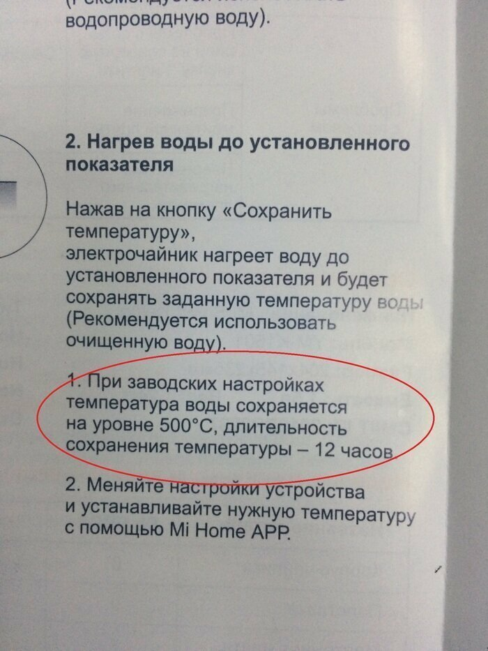 8. Ф - фантастика
