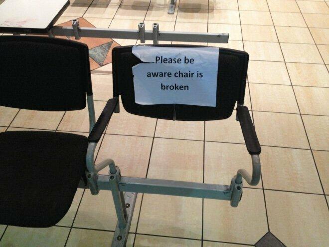 """""""Осторожно, кресло сломано!"""""""