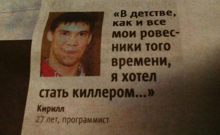 Ну не судьба, похоже )))