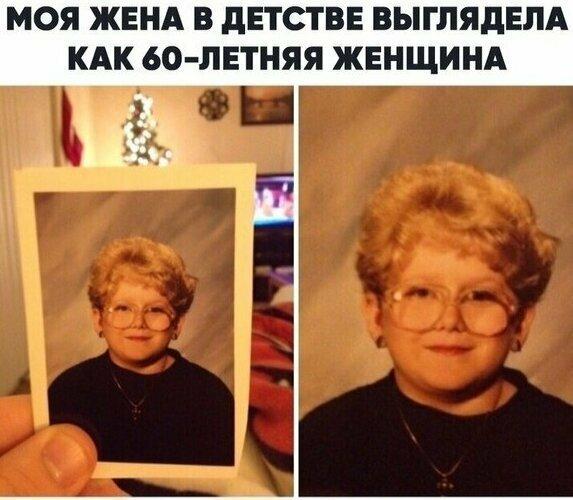 От 10 и до 50: люди странного возраста