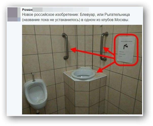 В туалете нужно обязательно оставить частичку себя