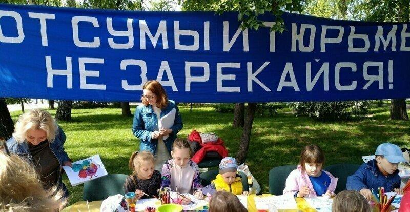 Дети, не забывайте!