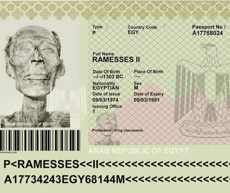 Египтянин Рамзес