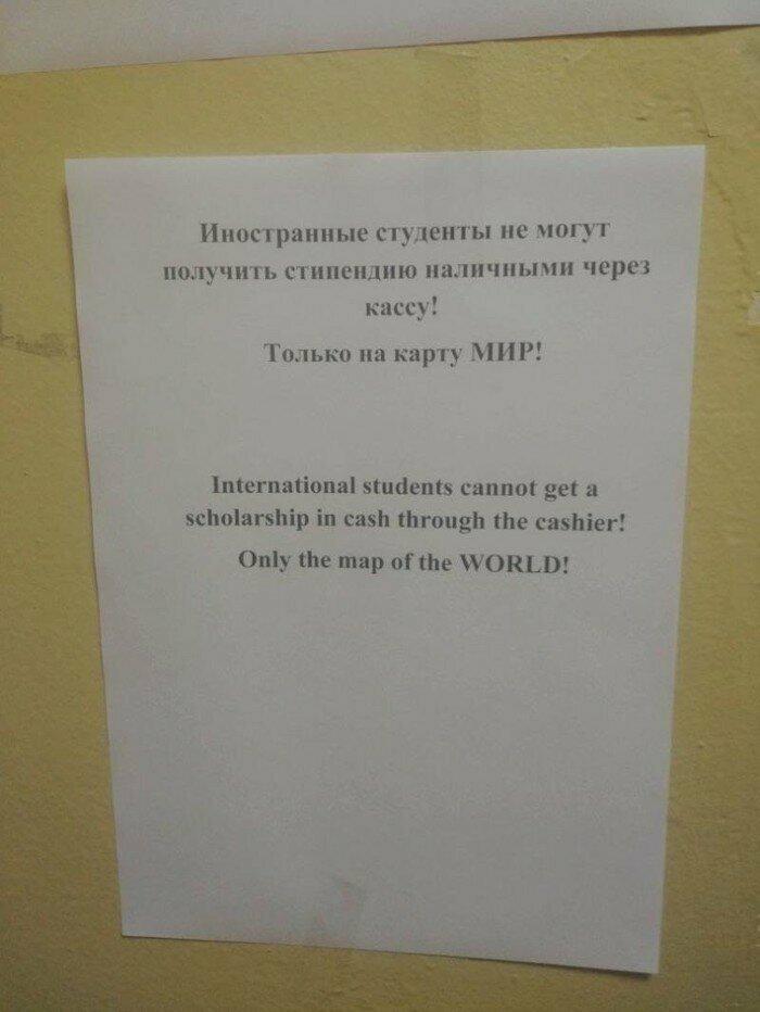 Учите инглиш, пока не поздно