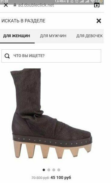 18. Да что вы знаете о модной и удобной обуви...