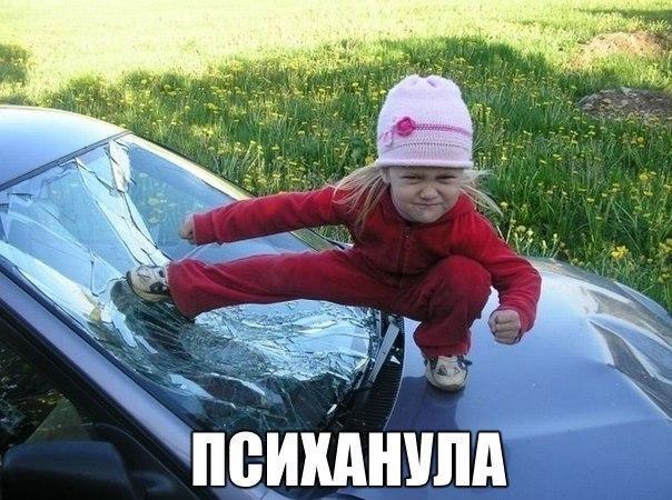 Дети киборгов подрастают...