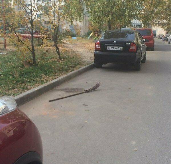 Припарковалась