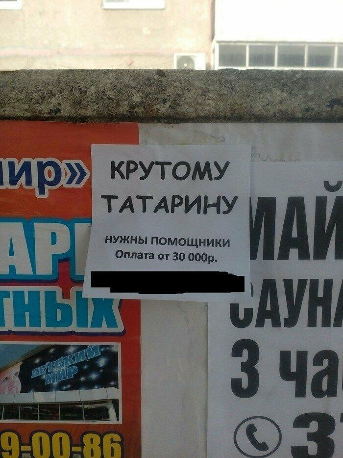 Мега-вакансии со всей России