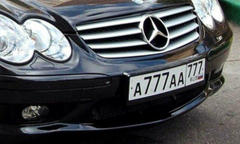 Теперь в России начнут законно торговать крутыми номерами на авто