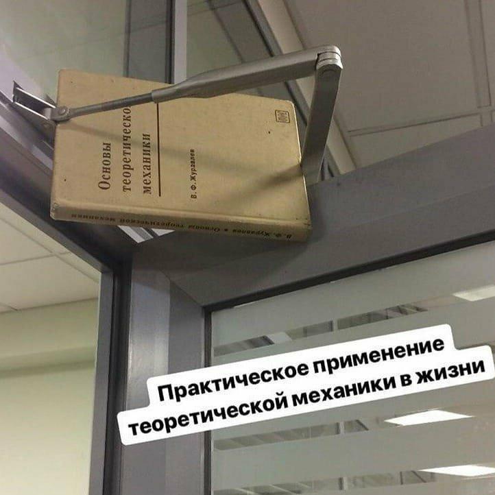 Когда душно в офисе