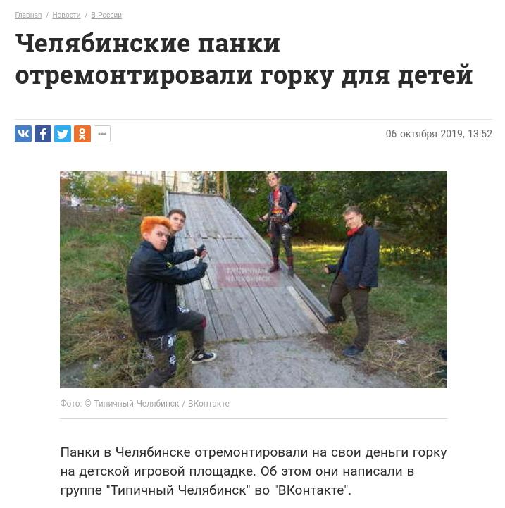 А вы бывали на Урале?