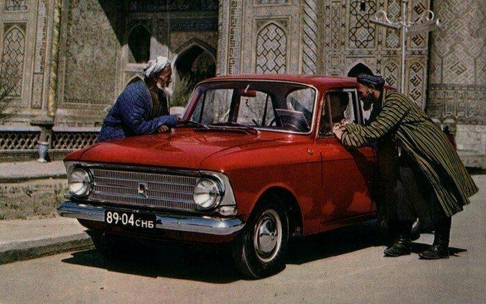 Шайтан-арба, Узбекистан, СССР, 1970-е