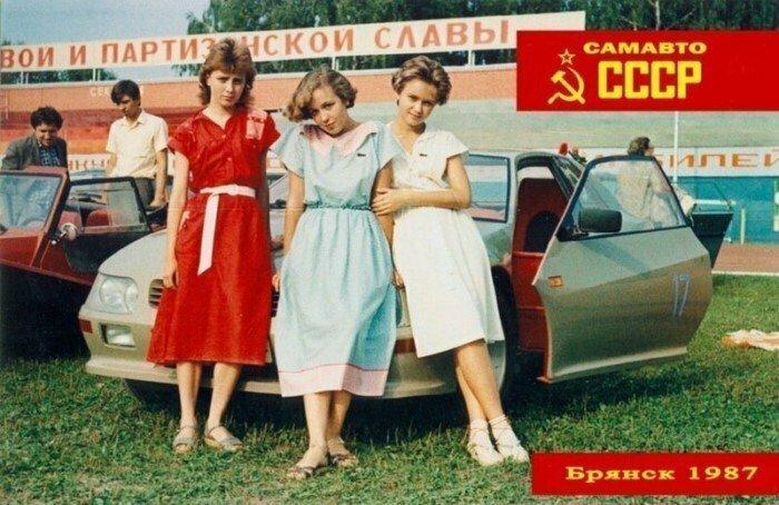 На всероссийском слете кастомных автомобилей, 1987 год