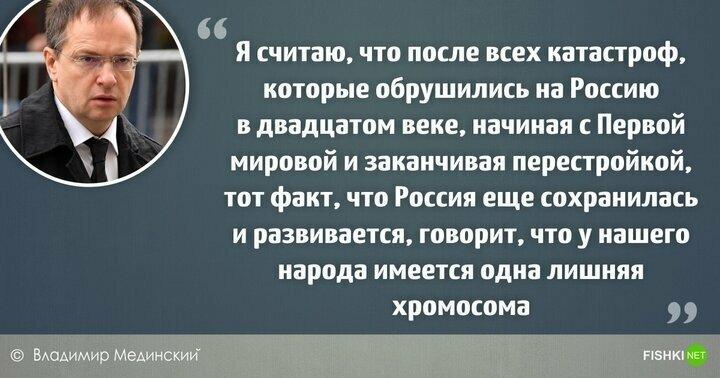 О русском народе