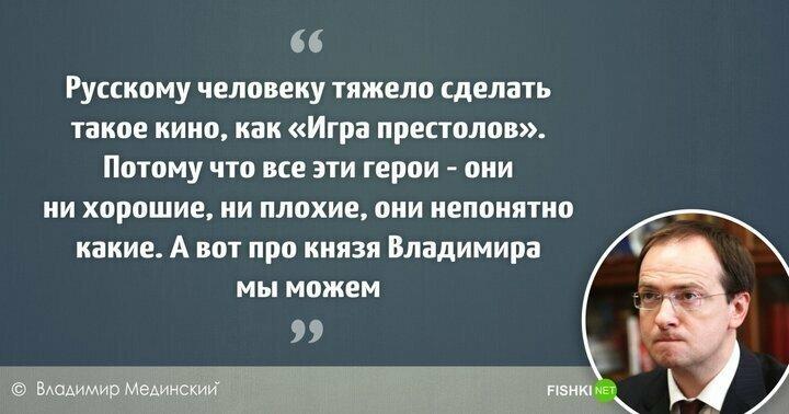 О способностях русских кинематографистов