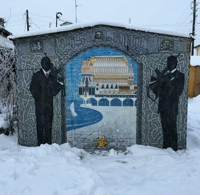 Курганская область, Далматово