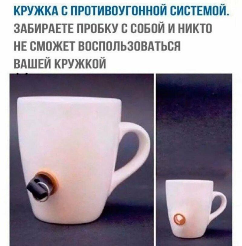 Для офисных работников