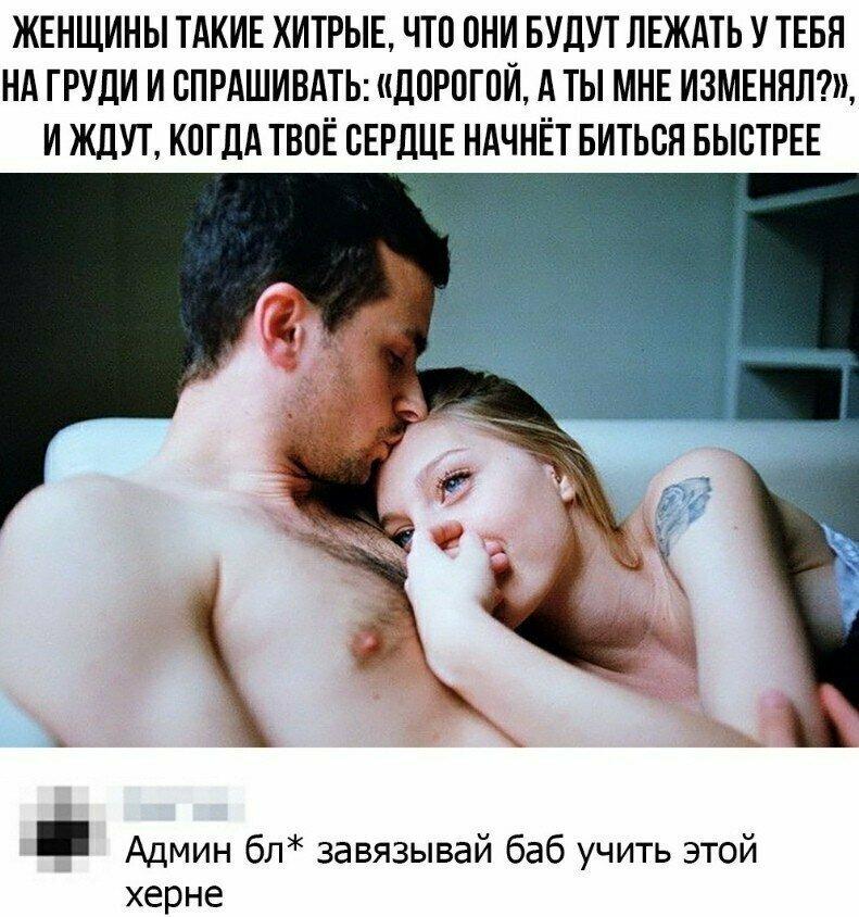 А мы продолжаем разбираться в нюансах отношений между мужчинами и женщинами