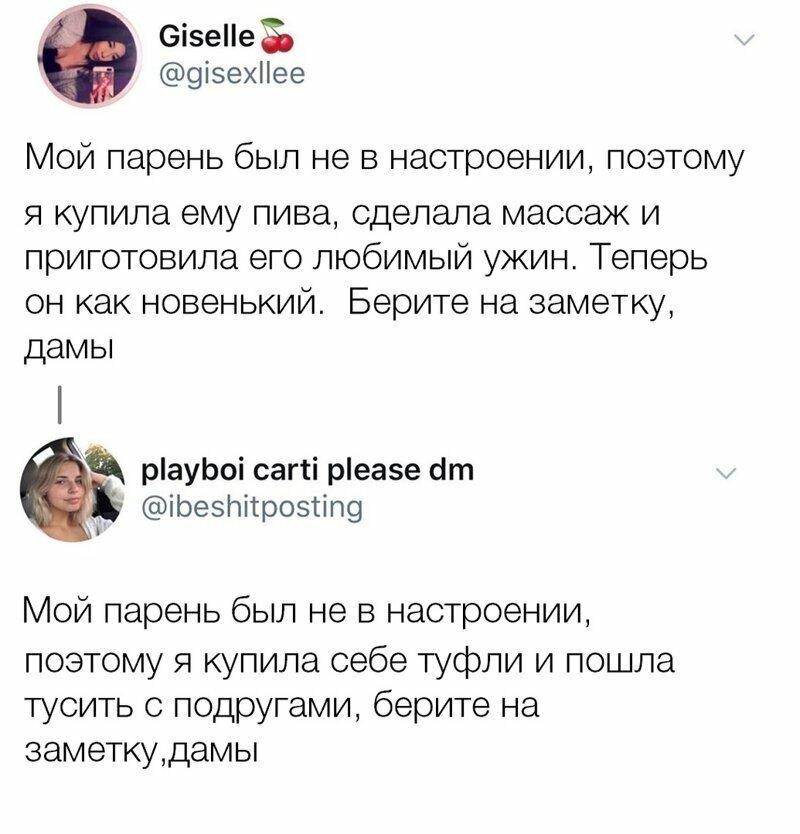 О - отношения