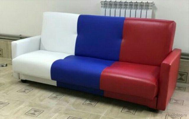 Триколорный диван