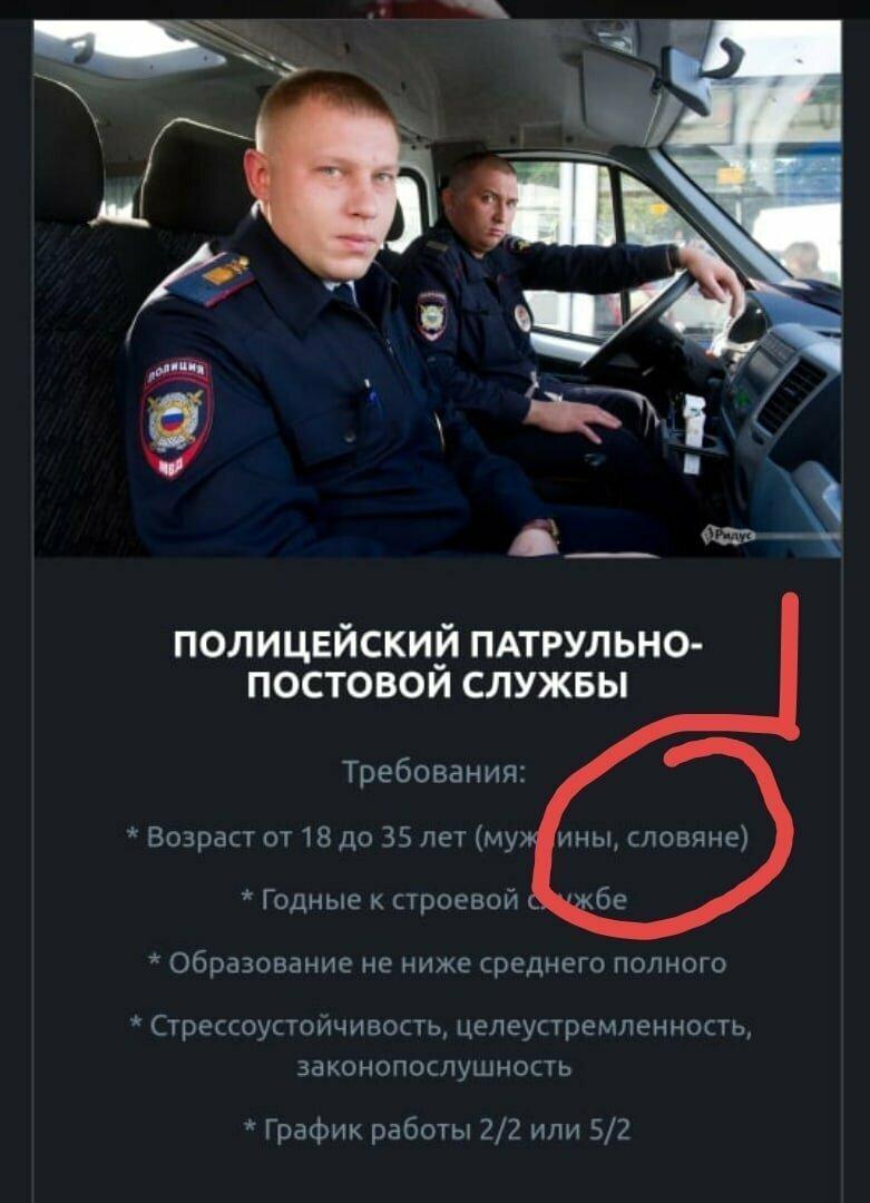 Как живется нашим полицейским