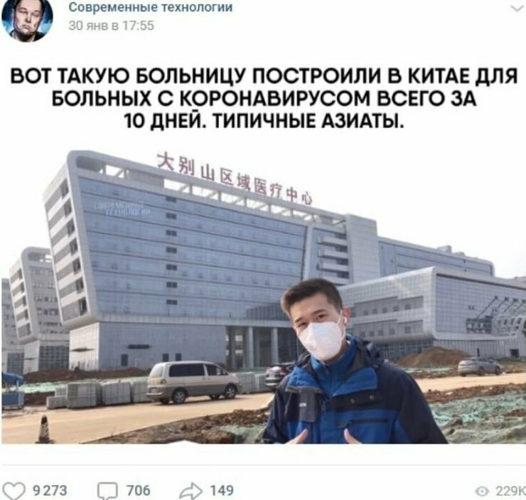 Это ложь: здание на фото построено давно и стояло пустое, его просто оснастили необходимым оборудованием и открыли