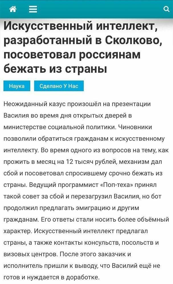 """Новость от фейкового агенства """"Панорама"""" уже разбежалась по всем углам и весям"""