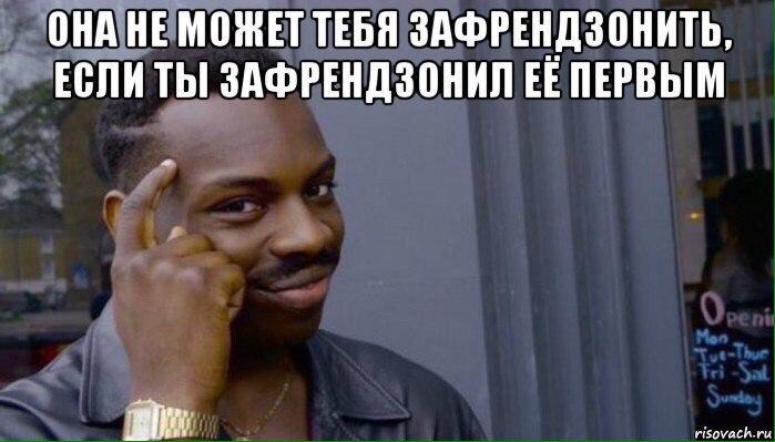 Четкое правило