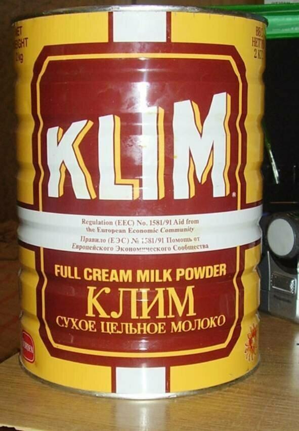 10. Сухое молоко