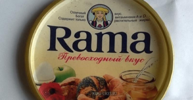 5. Вкусный маргарин, который многие ошибочно принимали за масло